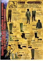 Бизнес по производству обуви из ПВХ