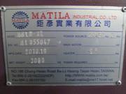 Машина пакетосварочная автомат для производства бытовых мешков MSLH-32