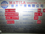 Флексографическая машина  Н6-800 для печати на пленке год вып.: 2005